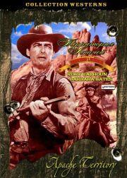Территория апачей (1958)