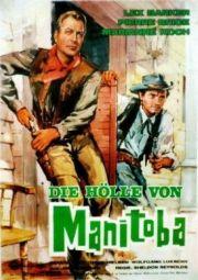 Ад в Манитобе (1965)