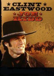 Джо Кидд (1972)
