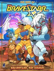 Брэйвстарр — легенда (1987)