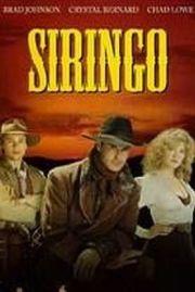 Сиринго (1994)