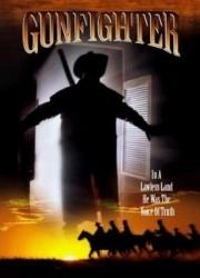 Вольный стрелок (1999)