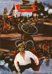 Ярослав Домбровский (1975)