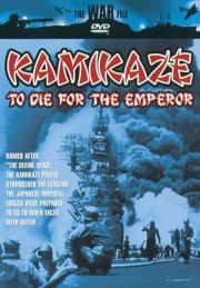 Камикадзе, умереть за императора (1991)