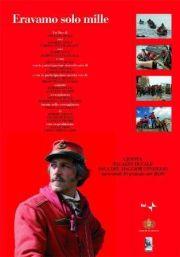 Великая тысяча (2007)