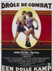 Главное событие (1979)