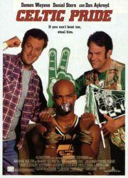 Баскетбольная лихорадка (1996)