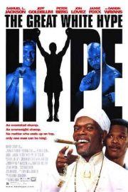 Большой белый обман (1996)
