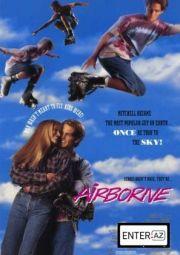 Крылатые роллеры (1993)