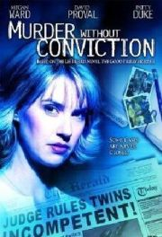 Убийство без осуждения (2004)