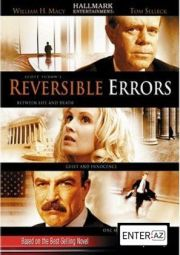 Обратимые ошибки (2004)