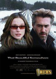 Это прекрасное где-то (2006)