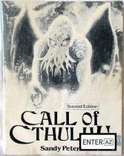 Зов Ктулху (1988)