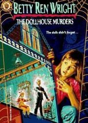 Убийства в кукольном домике (1993)