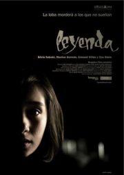 Легенда (2011)