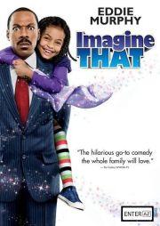 Представь себе (2009)