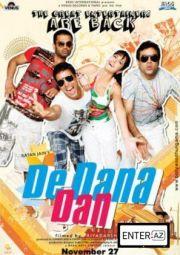 Де Дана Дан (2009)