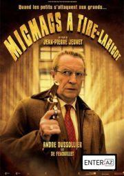 Микмакс (2009)