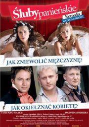 Девичьи обеты (2010)
