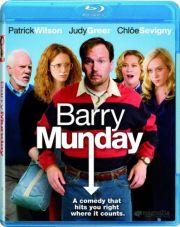 Барри Мундей (2010)