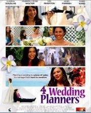 4 планировщика свадеб (2011)