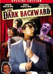 Назад в темноту (1991)