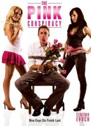 Заговор (2008)