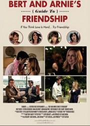 Советы о дружбе от Берта и Арни (2013)