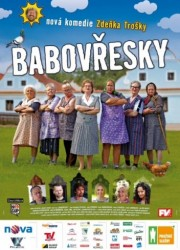 Бабовжески (2013)