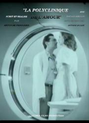 Клиника любви (1998)