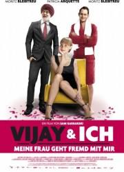 Виджай и я (2013)
