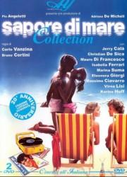 Аромат моря (1983)