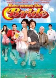 А вот и невеста! (2010)