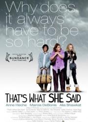 То, что она сказала — секрет (2012)