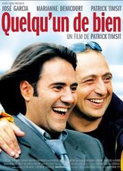 Непримиримые (2002)