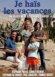 Ох, уж этот отпуск (2007)