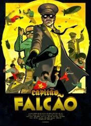 Капитан Фалкао (2015)