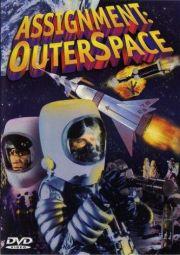 Битва в космосе (1959)