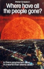 Куда исчезли все люди (1974)