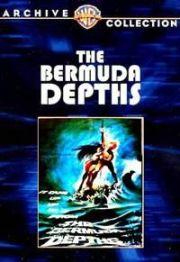 Бермудские глубины (1978)