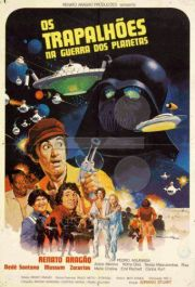 Марионетки в войне планет (1978)