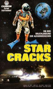 Кретины из открытого космоса (1985)