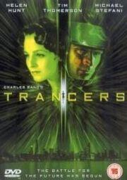 Трансеры (1985)