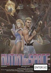 Космический мятеж (1988)