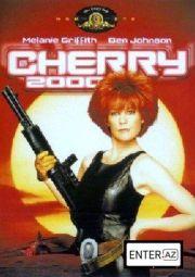 Черри 2000
