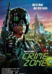 Криминальная зона (1989)