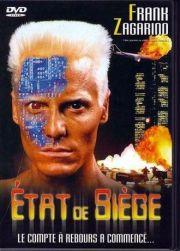 Проект   (1992)