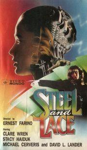 Сталь и кружево (1991)
