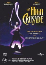 Космический крестовый поход (1994)