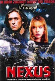 Нексус 2.431 (1994)